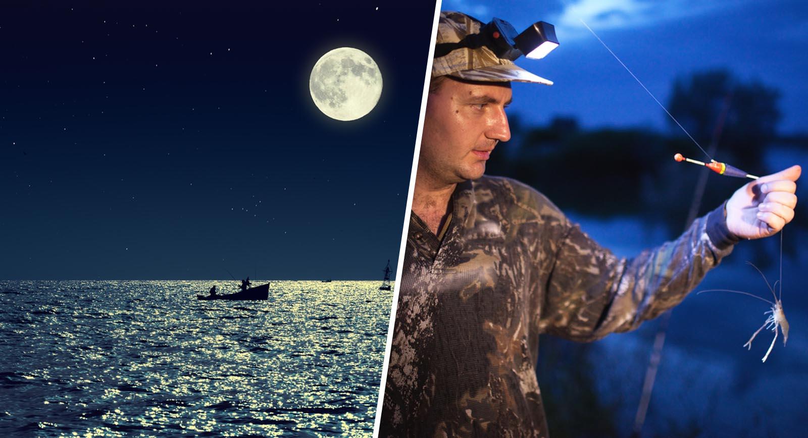 night fishing can be fun