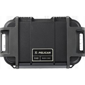 Pelican ruck case warranty